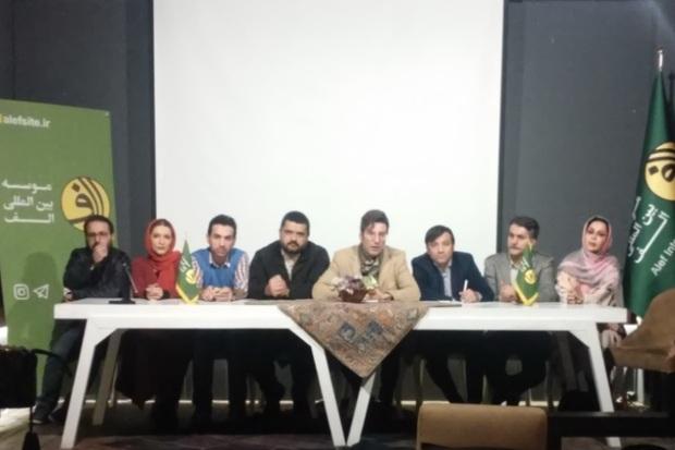 نمایش « نهنگ قنبر» در تبریز روی صحنه می رود