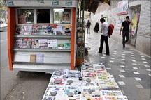 سرخط اخبار روزنامه ابتکار جنوب کهگیلویه و بویراحمد