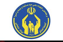 3 هزار و ۶۸ دانشآموز نیازمند زنجانی تحت حمایت کمیته امداد هستند