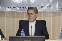 استاندار یزد: مهارت آموزی دانش آموزان مورد توجه فرهنگیان قرار گیرد