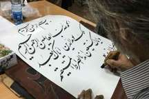 کتابت قرآن کریم به قلم 40 خوشنویس ممتاز شرق مازندران در بهشهر