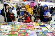 توزیع یک میلیارد ریال بن مازاد خرید کتاب در نمایشگاه خراسان شمالی