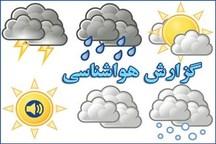 بارش پراکنده برف و باران کرمانشاه را در برمی گیرد