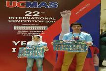 موفقیت 2 دانش آموز بروجنی در مسابقات جهانی «یو. سی. مس» مالزی