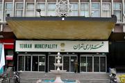 شهرداری تهران پیمانکاران خاطی در موضوع نام شهدا را عزل میکند