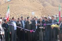 بزرگترین سازه آبخیزداری شرق کشور افتتاح شد