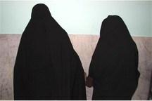 خواهران جیب بر پایتخت دستگیر شدند