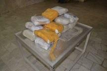 کشف 95 کیلوگرم مواد مخدر در داراب