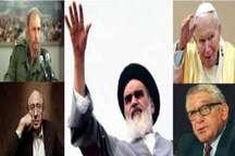 حیات سیاسی امام خمینی(ره)؛ کانون توجه اندیشمندان جهان