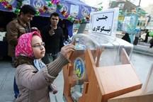 کمک 48 میلیارد ریالی جشن نیکوکاری استان مرکزی توزیع شد