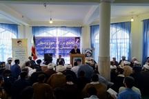 حمایت عملی از بیانیه گام دوم انقلاب اسلامی