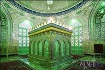 پیشبینی حضور ۴ هزار زائر در آستان امامزاده موسی مبرقع(ع) قم