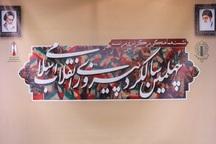ایران با قدرت چهلمین سالگرد پیروزی انقلاب را جشن می گیرد