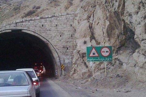 تونل اربعین در ایلام بازگشایی شد