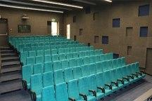 آغاز به کار پردیس سینمایی باغ کتاب تهران همزمان با سی و ششمین جشنواره ملی فیلم فجر
