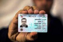 74 درصد مردم سمنان کارت ملی هوشمند گرفتند