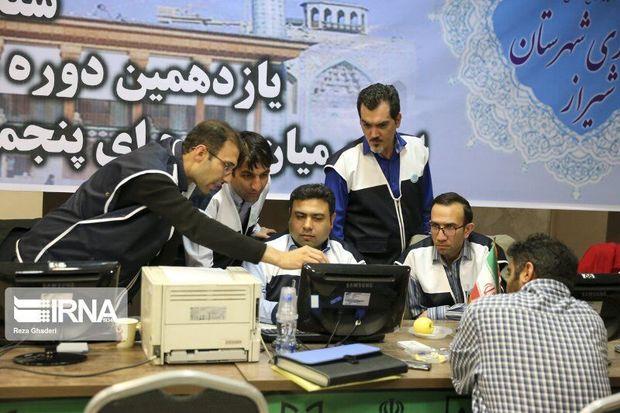 92 داوطلب نمایندگی مجلس در فارس ثبت نام کردند