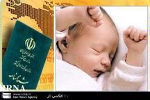 ثبت افزون بر 96 هزار واقعه ولادت در سیستان و بلوچستان