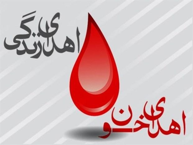 چهار پایگاه اهدای خون دهه پایانی صفر در مشهد دایر است