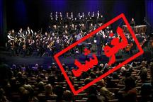 برگزاری جشنواره موسیقی جنوب کرمان به تعویق افتاد