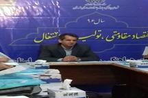 در حال حاضر ۲۵ هزار معتاد در استان تحت درمان هستند