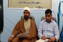 350 برنامه شاخص 40 سالگی انقلاب در خراسان جنوبی اجرا می شود