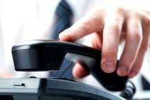 مشکل قطعی تلفن ثابت آبیک در دست پیگیری است