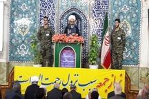 ملت ایران مقابل اعلام بیت المقدس بعنوان پایتخت اسرائیل غاصب می ایستد