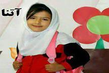 حکم  قاتل آتنا اصلانی صادر شد