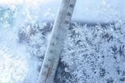 آذربایجان غربی 4 درجه سردتر شد