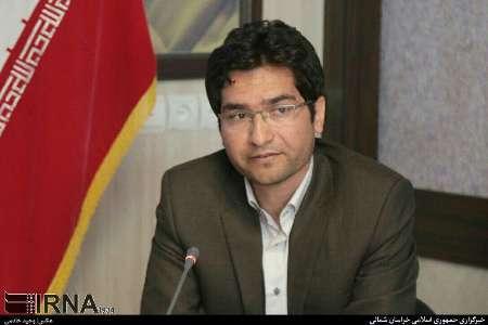 فراخوان ششمین جشنواره داستان کوتاه خراسان شمالی منتشر شد