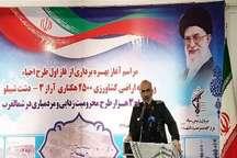سردار سلامی: مرزهای اراده دشمن برای انزوای سیاسی و حصر اقتصادی ایران را پشت سر گذاشته ایم