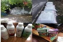 کشف و ضبط بیش از 8 هزار کیلو کود شیمیایی تقلبی در گیلان