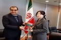 """تقدیر از """"یانگوم"""" به دلیل کمک به زلزله زدگان کرمانشاه"""