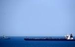 آیا آمریکا میتواند نفتکش ایران را توقیف کند؟