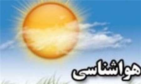 دمای هوای اصفهان یک تا دو درجه گرمتر می شود