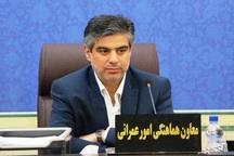 17 طرح عمرانی در کارگروه امور زیربنایی استان مرکزی تصویب شد