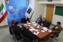 رونق گردشگری اصفهان نیازمند همدلی و هم افزایی است