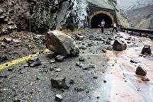 ریزش تونل کارون 4 در استان چهارمحال و بختیاری