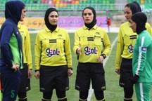 همدان میزبان بانوان داوری لیگ برتر فوتبال کشور شد