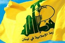واکنش حزب الله به اظهارات نتانیاهو در مورد طرح ضدفلسطینی