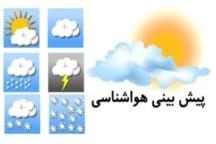 ابرناکی، وزش باد و بارندگی در گیلان تا عصر جمعه