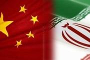 بلومبرگ: چین علیرغم تحریمهای آمریکا به خرید گاز مایع ایران ادامه میدهد