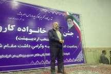 محجوب: فراخواندن ملت به جیره خواری از دولت مغایر شعار رهبری است