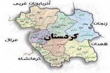 دانش نامه استان کردستان در حال تدوین است