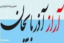 اسفند ماه؛ تدارک جشن و سرور عید باستانی ایرانی