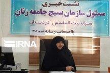اجرای طرح خانواده پایدار در کردستان آغاز شد