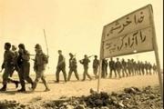 یادی از جان سپاران خرمشهر در یادبود سوم خرداد