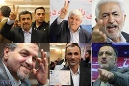 شوخیهای تلگرامی با نامزدهای تایید و ردصلاحیت شده انتخابات ریاستجمهوری