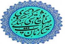 300 انجمن میراث فرهنگی در خراسان رضوی فعالیت دارد